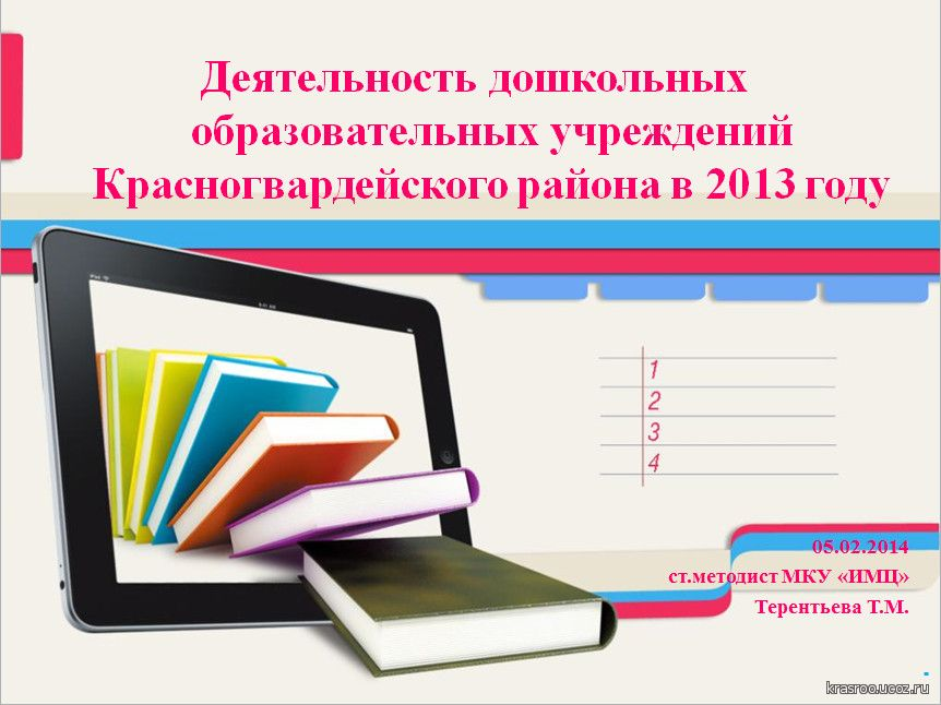 72d4a6df047f Blog Archives - protectfreg